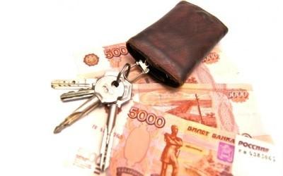 Оплата по договору аренды жилого помещения