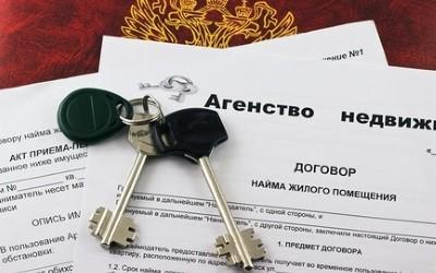 Договор аренды комнаты в коммунальной квартире