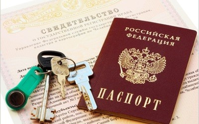 Документы для составления доверенности на аренду жилья