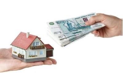 Как брать оплату с квартирантов?