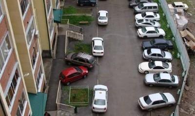 Право квартиранта на придомовую парковку