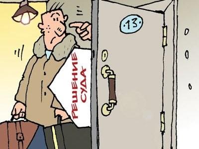 Предлоги расторжения договора найма жилого помещения