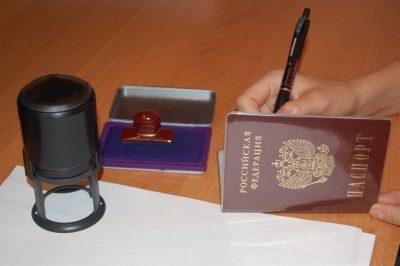 Снятие с регистрационного учета по месту жительства и пребывания