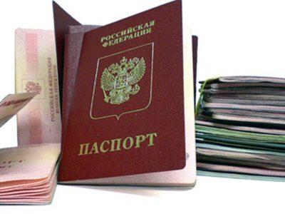 Регистрация по месту жительства через паспортный стол сроки