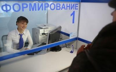 Заявление в Мфц образец Москва - картинка 1