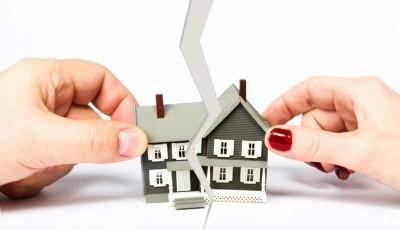 образец иска о прекращении права общей долевой собственности - фото 7