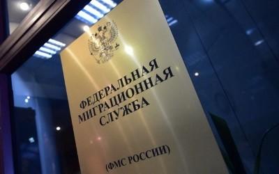 Регистрация по месту пребывания: Госуслуги, Почта России или МФЦ? Где лучше оформить временную прописку гражданам РФ?