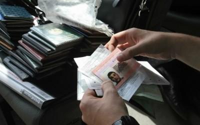 Как сделать временную прописку? Порядок оформления регистрации по месту пребывания для граждан РФ