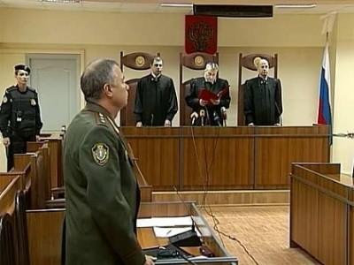 Оформление через суд