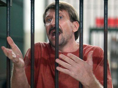 если один прописанный в тюрьме