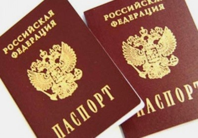 Изображение - Нужна ли регистрация договора найма Dokumenty-dlya-registratsii-dogovora-arendy