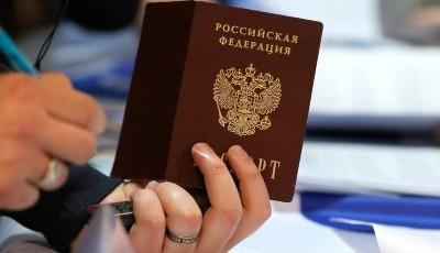 Изображение - Сдача комнаты в аренду Dokumenty-dlya-sdachi-komnaty-v-arendu