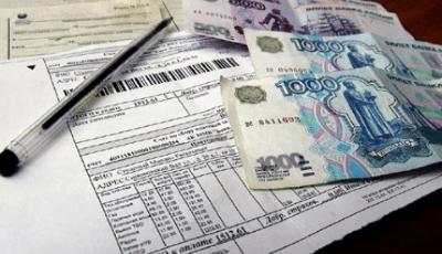 Коммунальные платежи по договору социального найма
