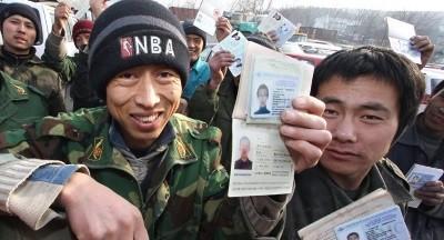 Продление регистрации временно пребывающих иностранных граждан