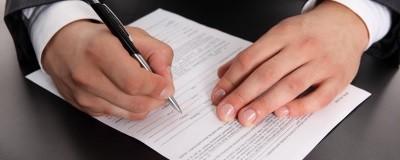 Оформление документов при сдаче квартиры в наем