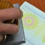 Регистрация иностранного гражданина по РВП