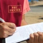 Штраф за просроченную регистрацию иностранца
