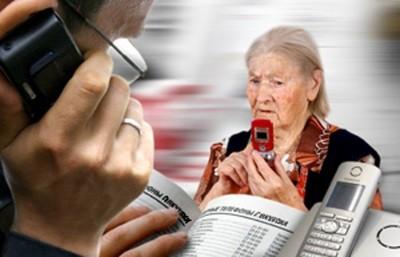 Изображение - Виды мошенничества при съеме квартиры и как его избежать Shemy-obmana-pri-arende-kvartiry