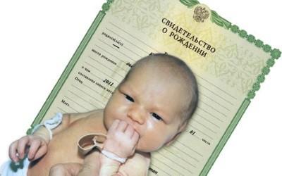 Обзор бланка справки о месте регистрации