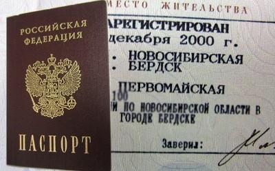 Изображение - Свидетельство о временной регистрации Dlya-chego-nuzhno-svidetelstvo-o-vremennoj-registratsii