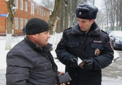 Изображение - Свидетельство о временной регистрации Kak-oformit-svidetelstvo-o-registratsii-po-mestu-prebyvaniya