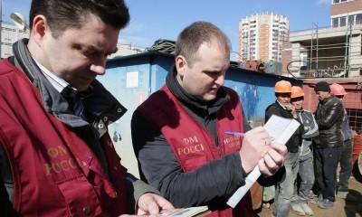 Печать внесен в карточку регистрации