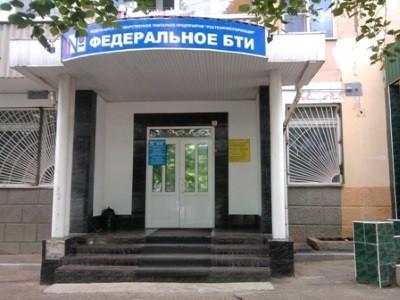 Изображение - Нюансы проведения перепланировки в ипотечной квартире Pereustrojstvo-ipotechnoj-kvartiry