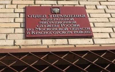 Изображение - Кто и как может прописаться в муниципальной квартире Poryadok-registratsii-v-munitsipalnoj-kvartire