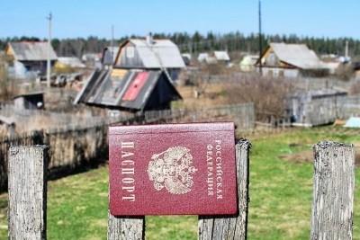Изображение - Порядок действий для прописки в снт Registratsiya-v-dome-na-territorii-SNT