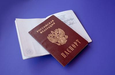 Изображение - Как прописаться в муниципальной квартире Registratsiya-v-munitsipalnoj-kvartire-400x262