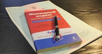 Изображение - Прописка в муниципальной квартире – права и особенности регистрации Reglament-registratsii-v-munitsipalnom-zhile