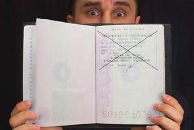 Сразу ли нужно ставить прописку в паспорте  лет