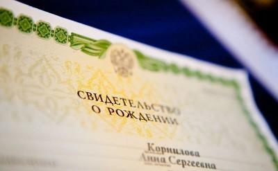 Изображение - Порядок выписки из квартиры несовершеннолетнего ребенка при продаже Dokumenty-dlya-vypiski-rebenka-iz-kvartiry-1