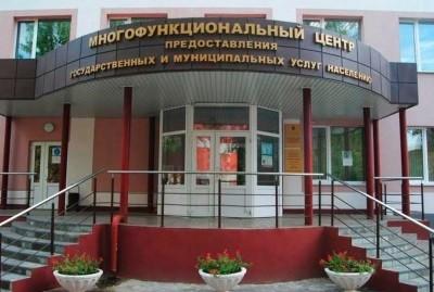 Изображение - Документы на выписку из квартиры образец Gde-utochnit-perechen-bumag-dlya-vypiski-iz-kvartiry
