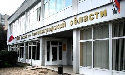 Изображение - Порядок выписки из квартиры несовершеннолетнего ребенка при продаже Kak-vypisat-detej-pered-prodazhej-kvartiry