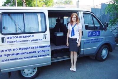 Изображение - Порядок выписки из квартиры через госуслуги Kak-vypisatsya-iz-kvartiry-v-MFTS