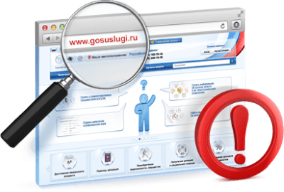 Онлайн запись для прописки в московской области