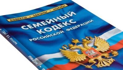 Изображение - Порядок выписки из квартиры несовершеннолетнего ребенка при продаже Poryadok-vypiski-rebenka-pri-prodazhe-zhilya