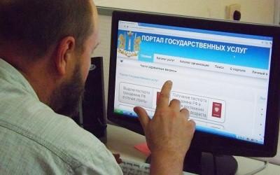 Изображение - Порядок продления временной регистрации Prodlit-vremennuyu-propisku-cherez-internet