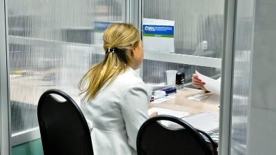 Vremennaya registratsiya po mestu zhitelstva v MFTS