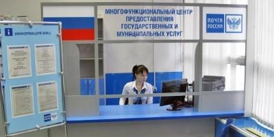 Изображение - Выписка из квартиры при продаже квартиры собственником Vypiska-iz-kvartiry-do-prodazhi