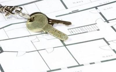Кадастровый план квартиры по кадастровому номеру