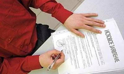 Изображение - Порядок выписки человека из квартиры, который в ней не проживает и не платит Foto-4-10