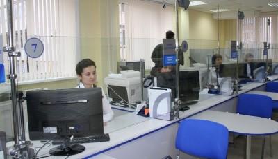 Изображение - Получение кадастрового паспорта на квартиру через мфц Foto-4-31