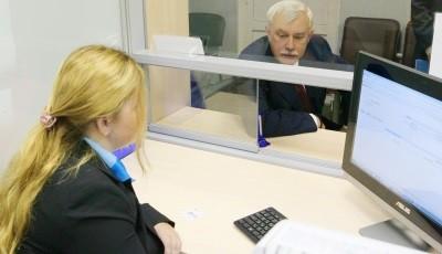 Изображение - Получение кадастрового паспорта на квартиру через мфц Foto-5-21