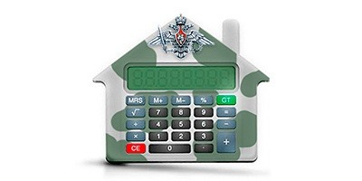 Изображение - Как обменять квартиру в ипотеке на другую, большую или меньшую Foto-7