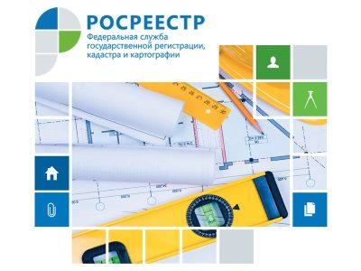 Изображение - Порядок заказа кадастрового паспорта на сайте росреестра Foto-1-4-400x300
