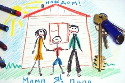 Изображение - Как подарить ребенку квартиру или долю в ней Foto-3-56