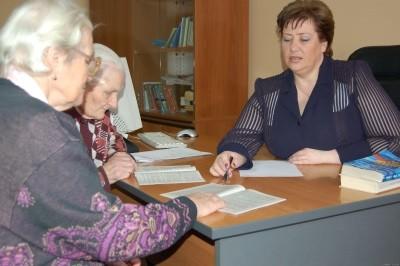 Регистрация права собственности по договору дарения