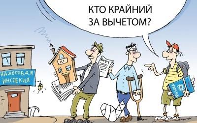 Как рассчитать налог на квартиру по кадастровой стоимости?